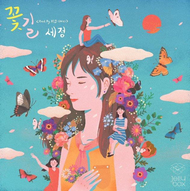 gugudan Kim Sejeong Block B Zico