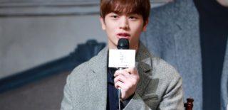 Yook Sungjae Goblin Star Daily News