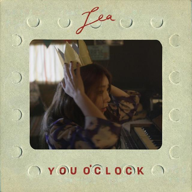 "Watch: Brown Eyed Girls' JeA Sings Memories Of Love In New Single ""You O'Clock"""