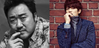 Ma Dong Seok Choi Minho