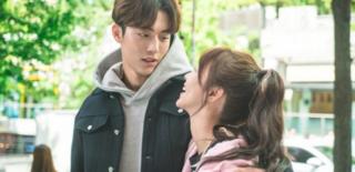 Nam Joo Hyuk Kyung Soo Jin 1
