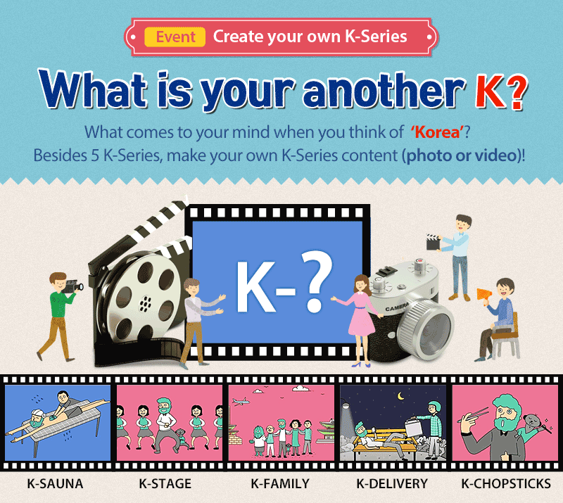 """Create Your Own K-Series"" To Win A Trip To Korea!"