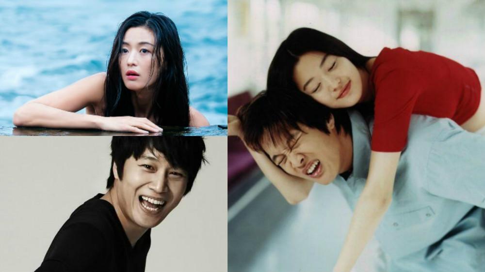 Love Rain Cast Korean Drama