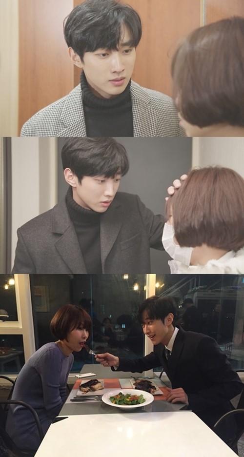 b1a4 jinyoung snl korea