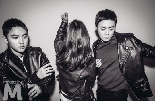 brother jo jung suk d.o. park shin hye