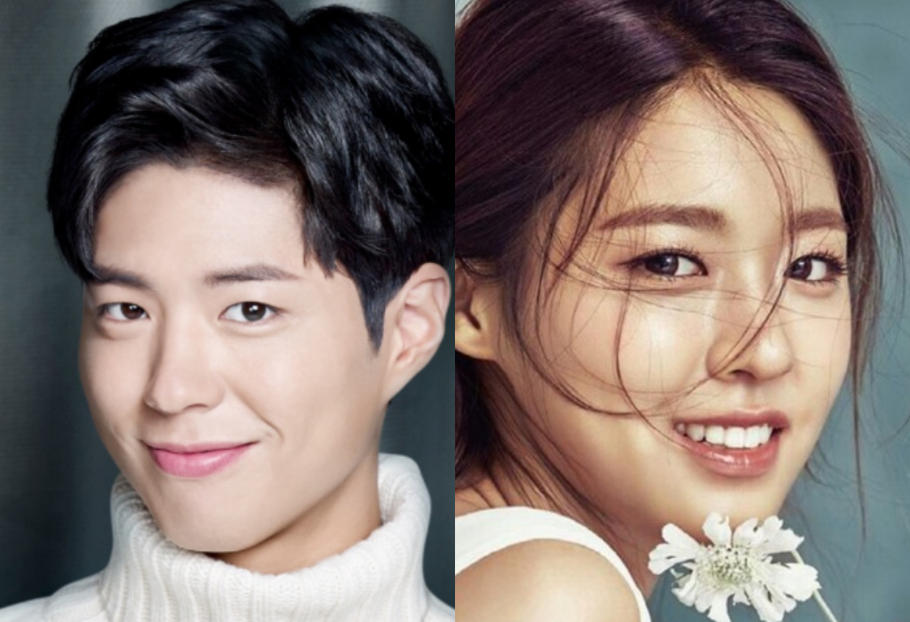 Park Bo Gum And Seolhyun Confirmed As MCs For 2016 KBS Gayo Daejun