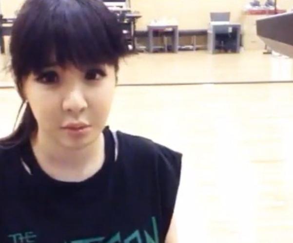 Watch: 2NE1's Park Bom Updates Fans With Cute Video