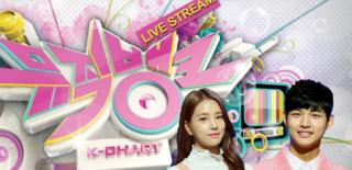 Music Bank Live