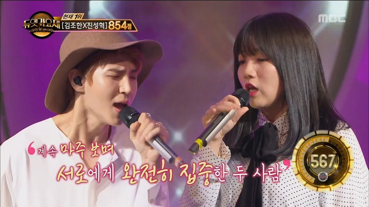 """Watch: VIXX's Leo And """"Duet Song Festival"""" Partner Perform Stunning Rendition Of Taeyang's """"Eyes, Nose, Lips"""""""