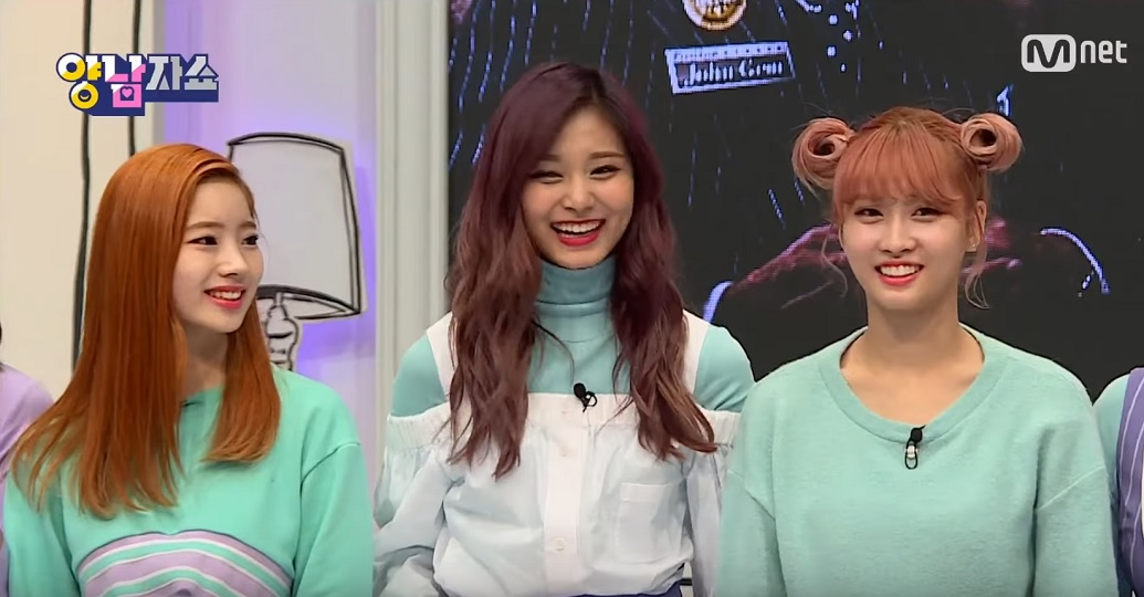 TWICE's Tzuyu Unabashedly Talks About Her Strengths