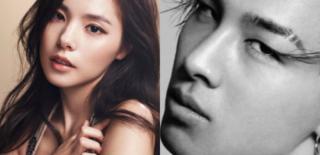 Min Hyo Rin Taeyang