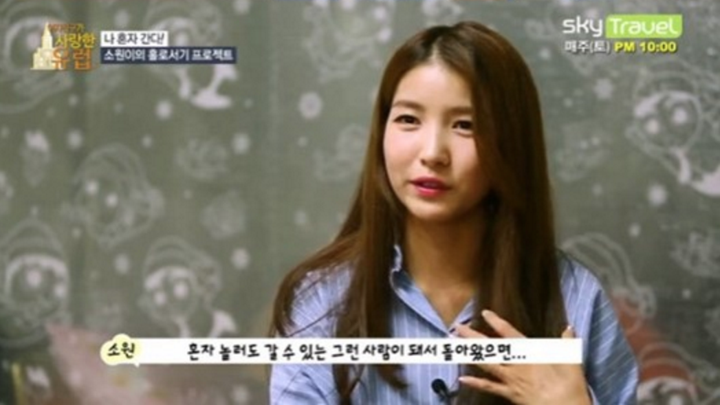 GFRIEND's Sowon Takes Solo Trip For The First Time