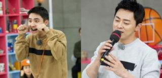 EXO's D.O. Jo Jung Suk