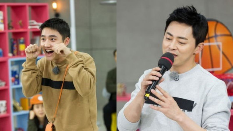 "EXO's D.O. And Jo Jung Suk To Sing, Dance, And More On ""Running Man"""