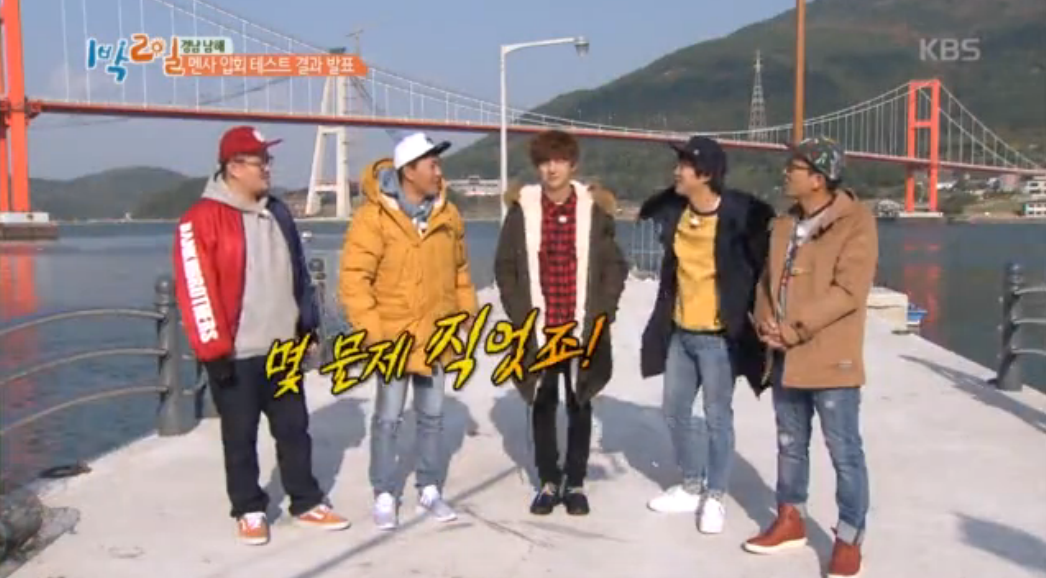 2 Days & 1 Night Try To Solve The Mystery Of Kim Jong Min's Intelligence, With A Surprising Twist At The End!