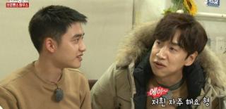 Lee Kwang Soo D.O. EXO