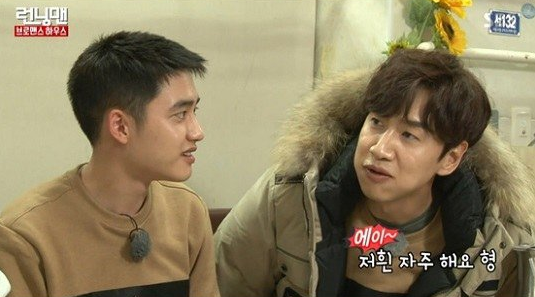 Lee Kwang Soo Brags Of His Thriving Bromance With EXO's D.O.