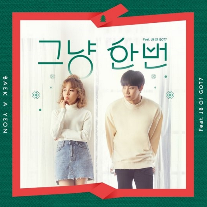 Baek A Yeon Releases Holiday-Themed Cover Image Featuring GOT7's JB