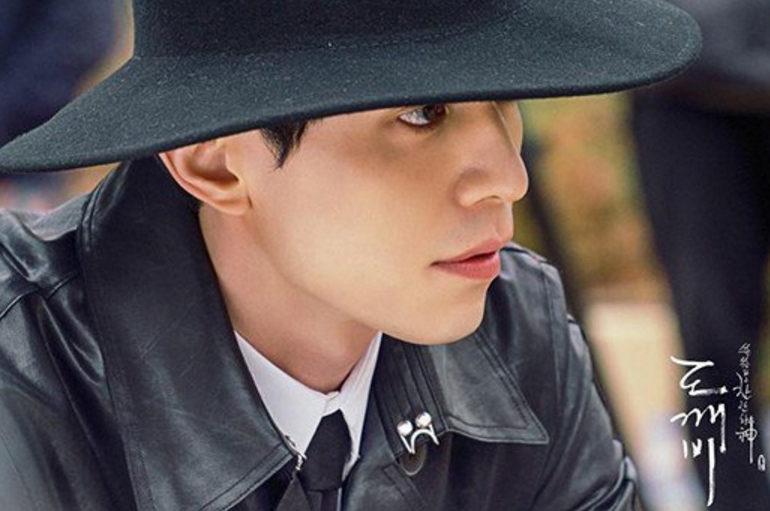 """Lee Dong Wook Is A Mysterious Grim Reaper In Latest """"Goblin"""" Stills"""
