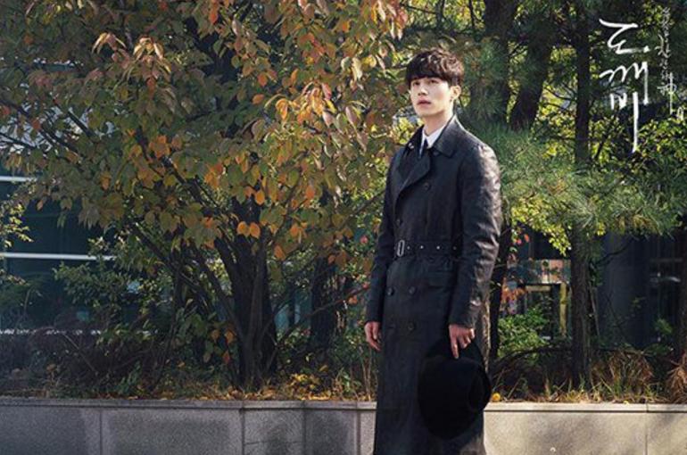 Tersesatnya Lee Dong Wook