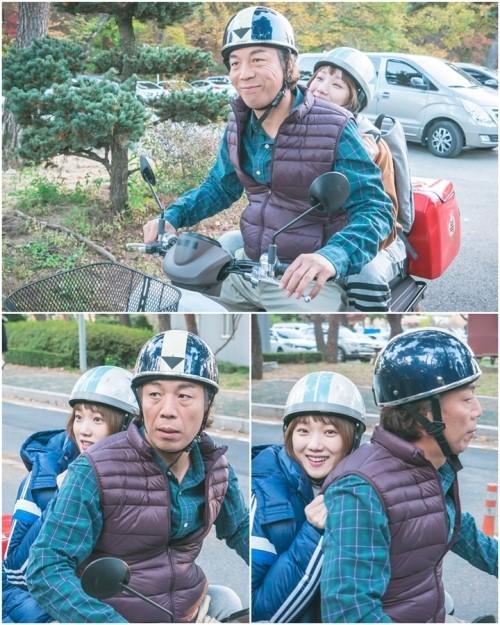 ahn gil kang lee sung kyung