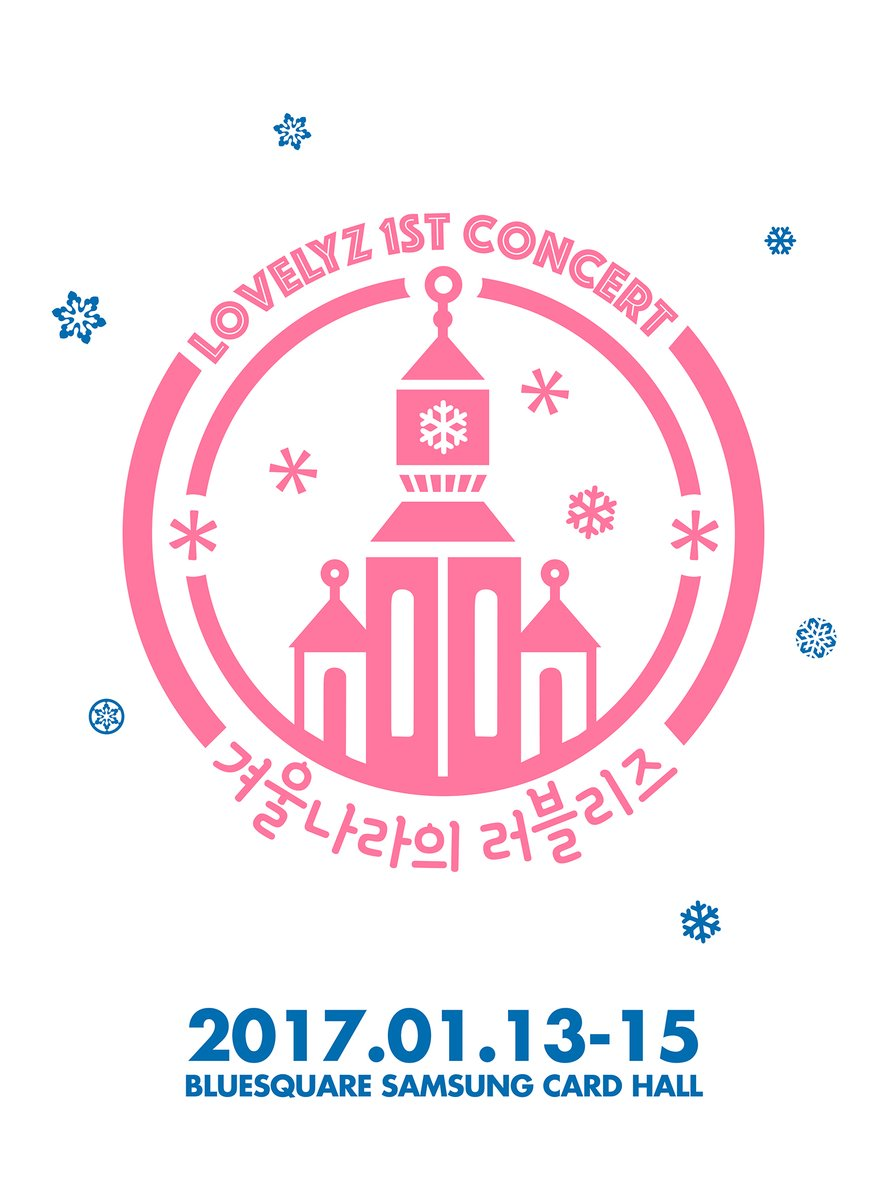 Lovelyz To Hold First Ever Solo Concert In January