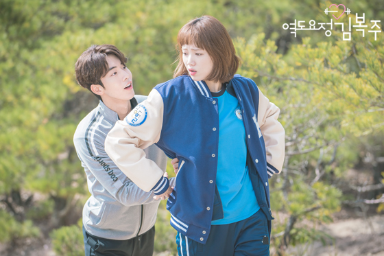 """QUIZ: Which """"Weightlifting Fairy Kim Bok Joo"""" Character Are You?"""