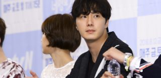 Jung Il Woo star daily News