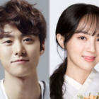"Gong Myung And Jung Hye Sung Are The New Couple On ""We Got Married"""