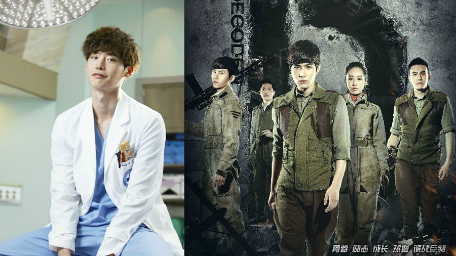 "If You Were A Fan Of ""Doctor Stranger,"" You Will Love The C-Drama ""Decoded"""