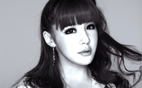Park Bom Addresses 2NE1 Disbandment In Heartbreaking Letter To Fans Around The World
