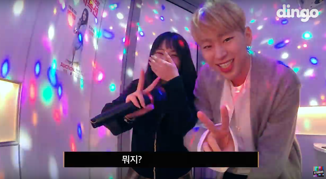 Watch: Zico Encourages Fan To Chase Her Dreams With An Unexpected Surprise