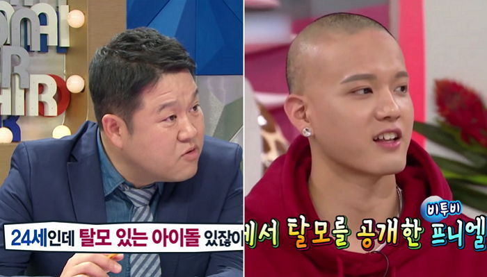 Kim Gura Comes Under Fire For His Comments About BTOB's Peniel