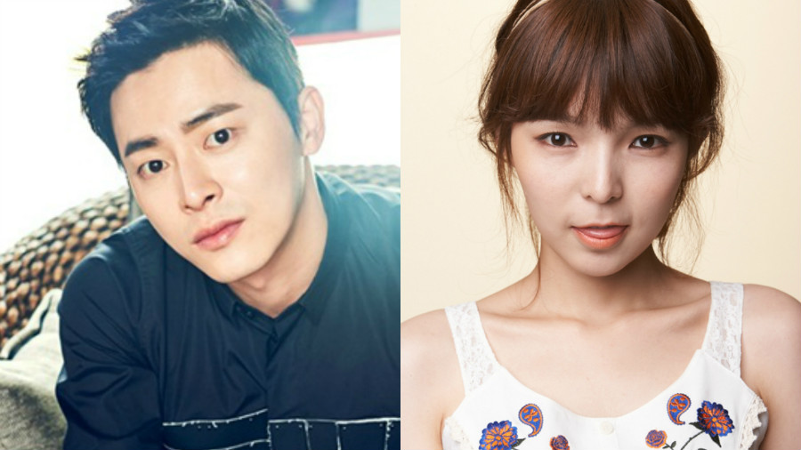 """Jo Jung Suk And Park Jin Joo To Cameo In """"The Legend Of The Blue Sea"""""""