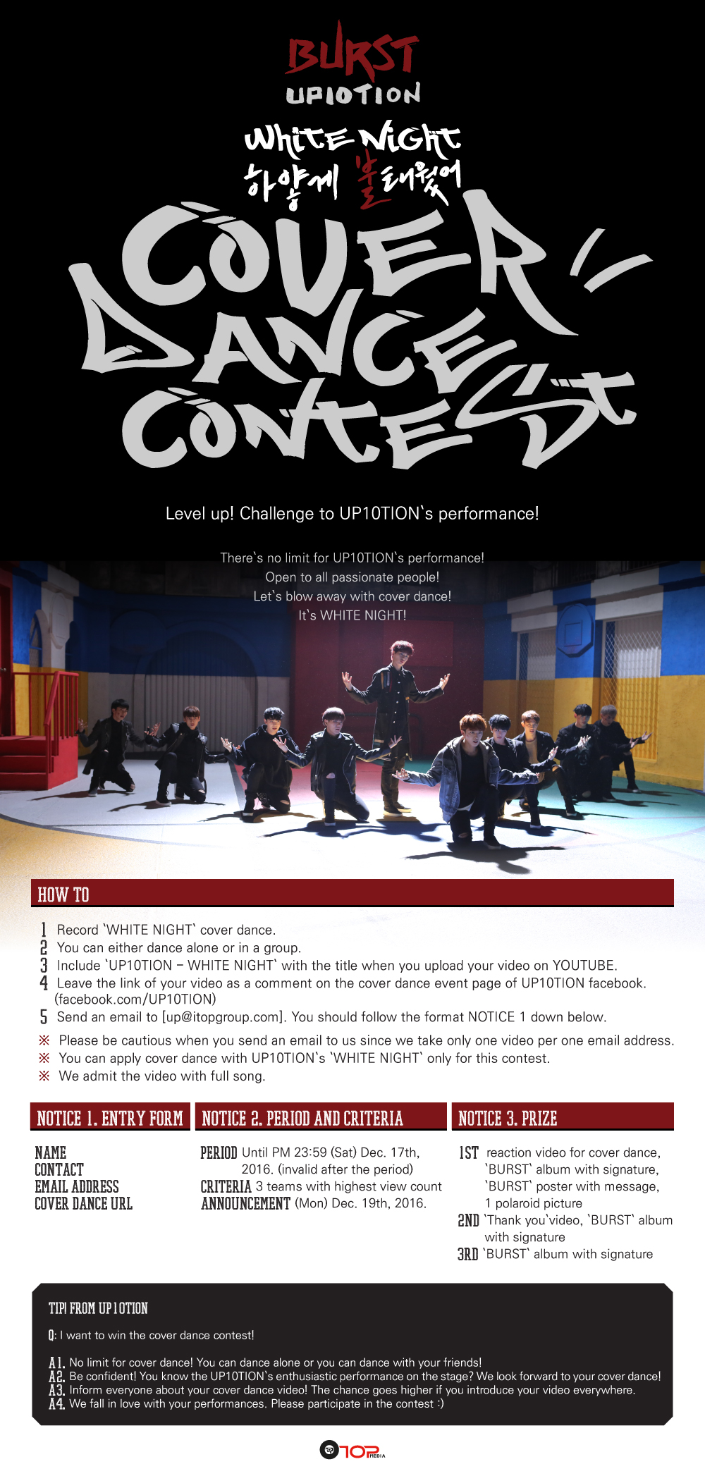 UP10TION_WHITE_NIGHT_COVER_DANCE_IMAGE