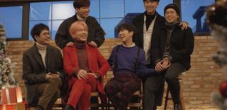 Junggigo Brother Su Mad Clown Kihyun Yoo Seung Woo Hyunseong