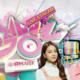 Music-Bank-Live