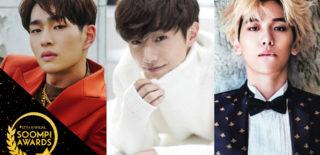 2016 soompi awards best idol actor