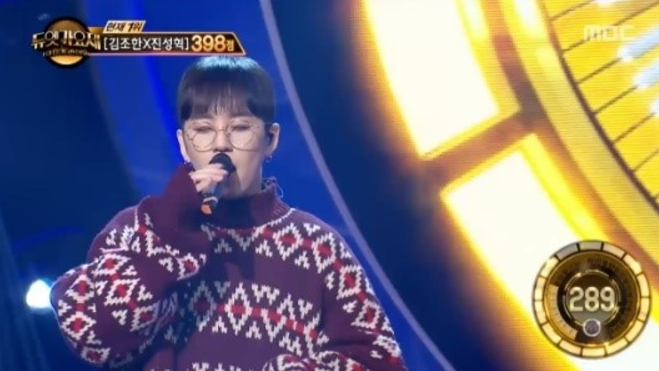 """Watch: Block B's Taeil Impresses With Sweet Voice On """"Duet Song Festival"""""""