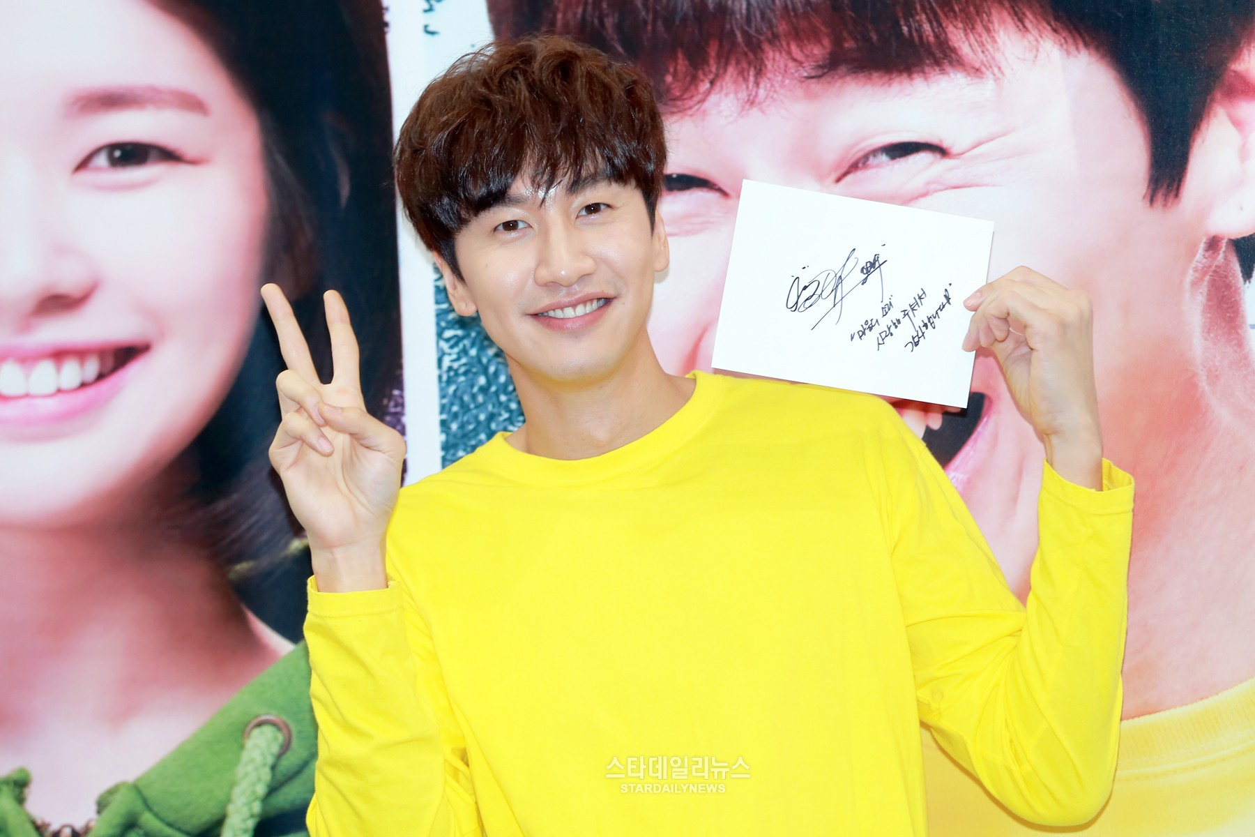 Lee Kwang Soo Keeps His Promise With Sweet Fan Event