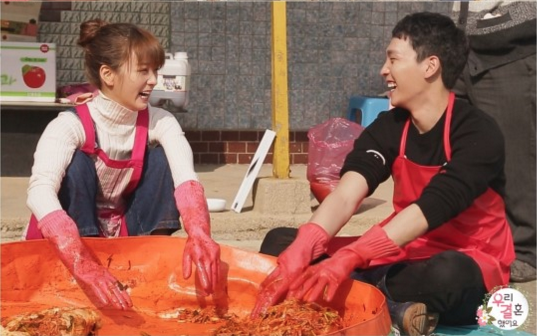 """Choi Tae Joon Meets Apink's Bomi's Family On """"We Got Married"""""""