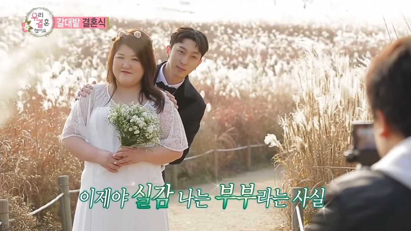 Lee Guk Joo And Sleepy Get Married In Ceremony Inspired By Lee Na Young And Won Bin