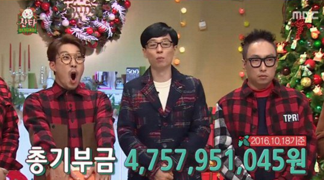 """Infinite Challenge"" Reveals The Amount The Show Has Donated Over The Past 8 Years"