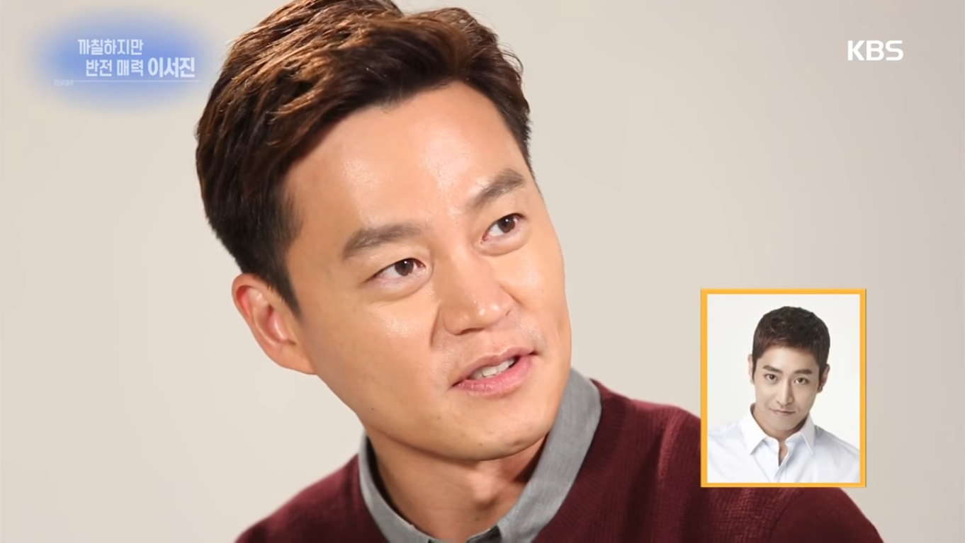Lee Seo Jin Jokes About His And Shinhwa Member Eric's First Meeting