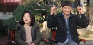 Heo Jung Eun Oh Ji Ho