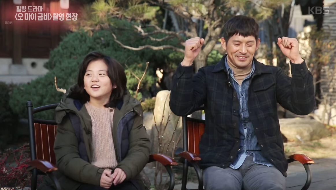 """Heo Jung Eun Makes The Difficult(?) Choice Between Park Bo Gum And Her """"Oh My Geum Bi"""" Dad Oh Ji Ho"""