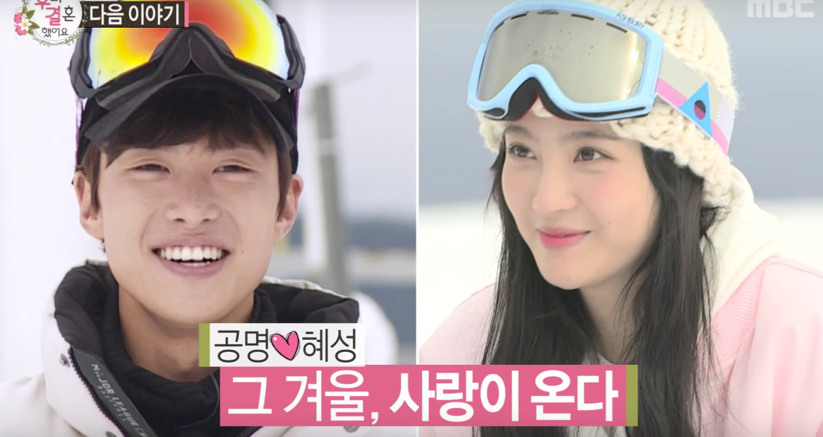 "Gong Myung And Jung Hye Sung Find Each Other On Snowy Slopes For ""We Got Married"""