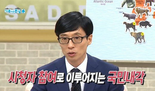 """""""Infinite Challenge"""" Makes Special Announcement, Asks Viewers To Act As """"National Cabinet"""""""