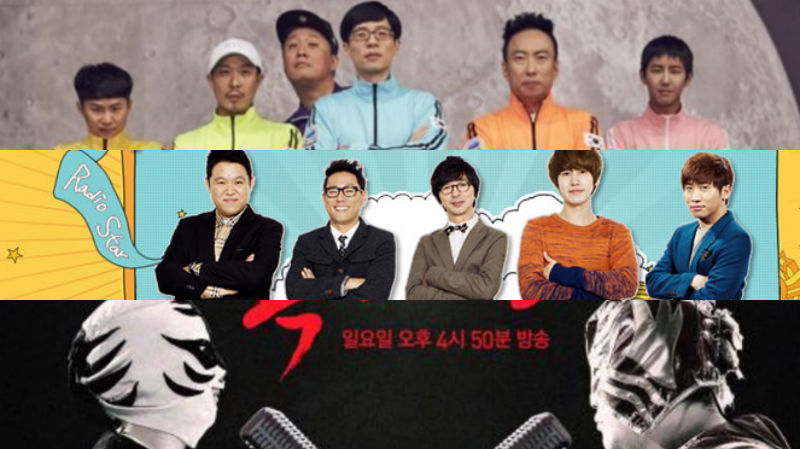 December Variety Show Brand Reputation Rankings Revealed