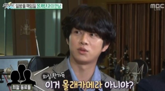 "Kim Heechul Reveals How New Variety Show ""Secretly Greatly"" Has Changed His Mindset"